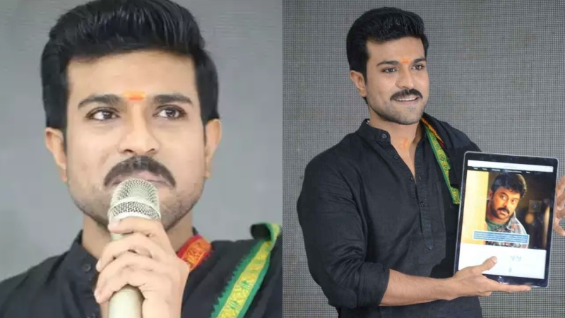 ram-charan-requested-to-dont-blame-my-father